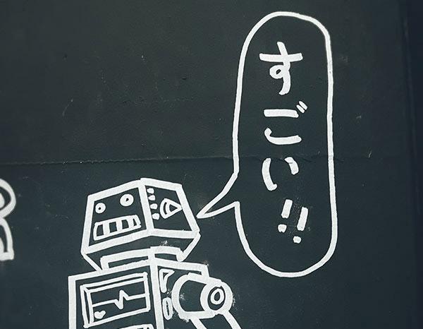 Le chatbot pour développer une relation de proximité avec ses clients